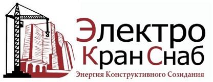 "ООО ""ЭКС-Воронеж"""